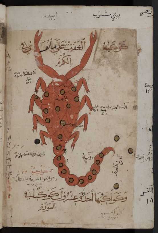 Kitab_al-Bulhan_---_zodiac_scorpio (1)